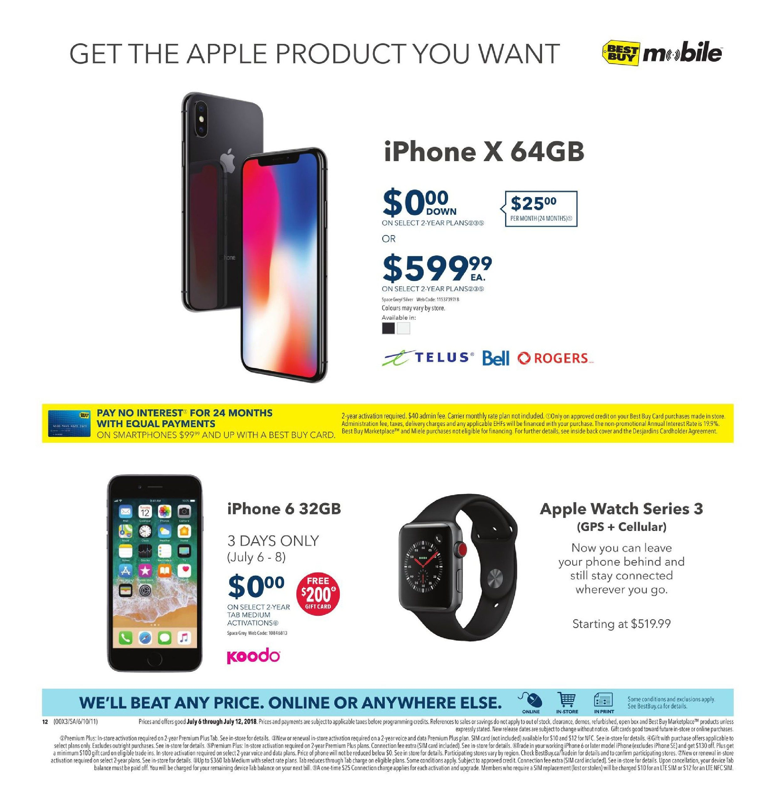 Best Buy Weekly Flyer Hot Tech At Even Hotter Savings Hdd Carrier Welcome To Valhalla Inside The New 250gb Xbox 360 Slim Jul 6 12
