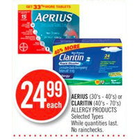 Aerius Or Claritin Allergy Products