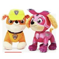 PAW Patrol Basic Plush