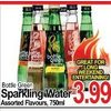 Bottle Green Sparkling Water  - $3.99