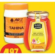 Alshifa Natural Honey or Arz Tahina - $4.97