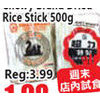 Chewy Brand Dried Rice Stick - $1.98