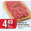 Regular Ground Lamb and Beef - $4.49/lb