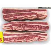 Bone-in Beef Short Ribs - $8.99/lb ($2.00 off)