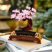 Amazon.ca: Get the LEGO Botanical Collection Bonsai Tree Now